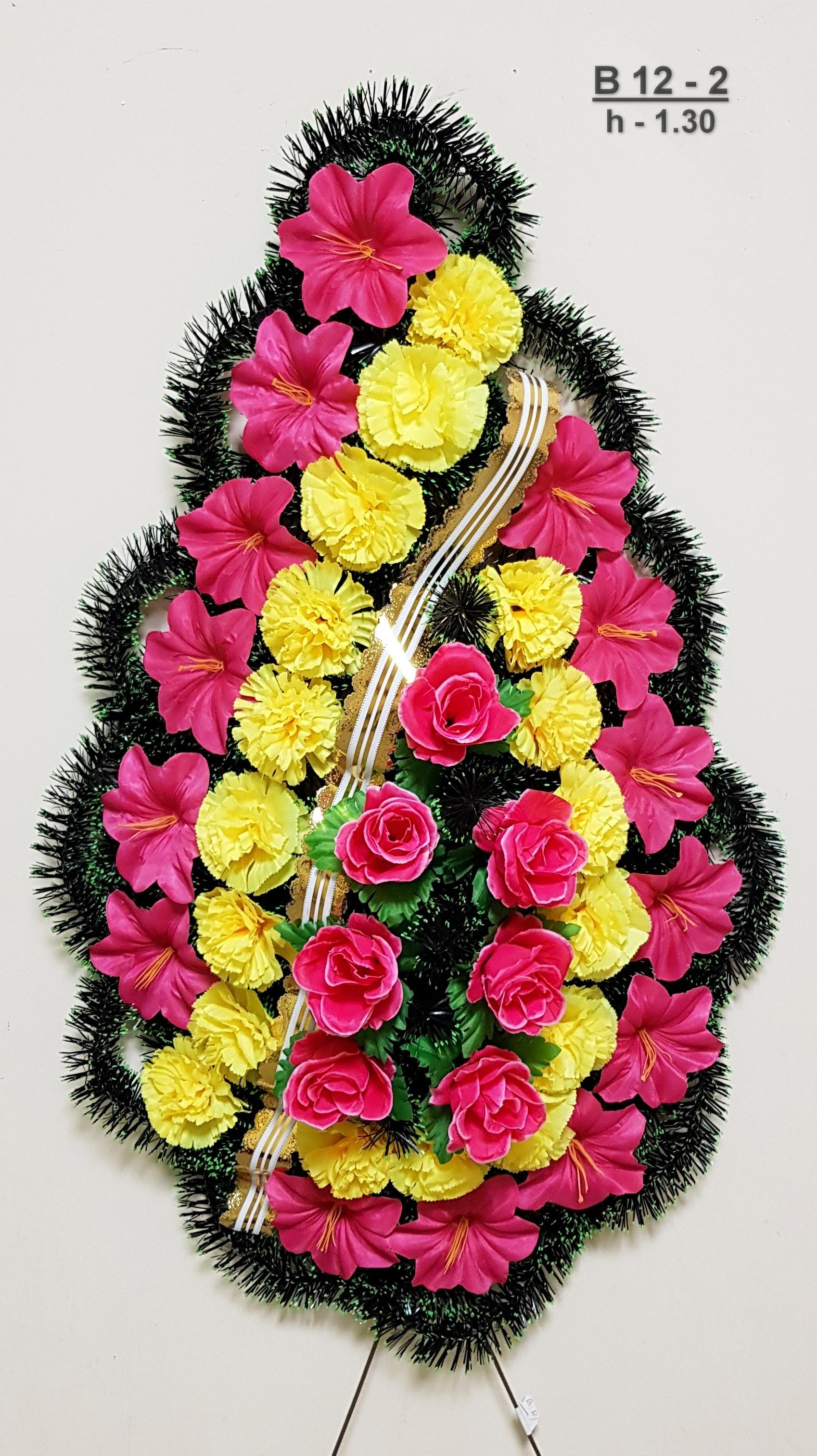 В12 - 2 розово желтый
