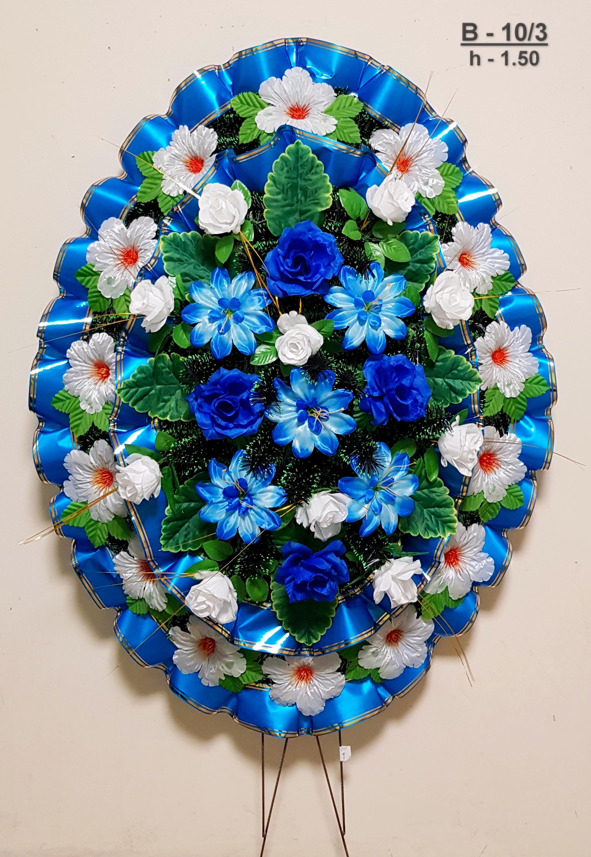 В10-3 синий