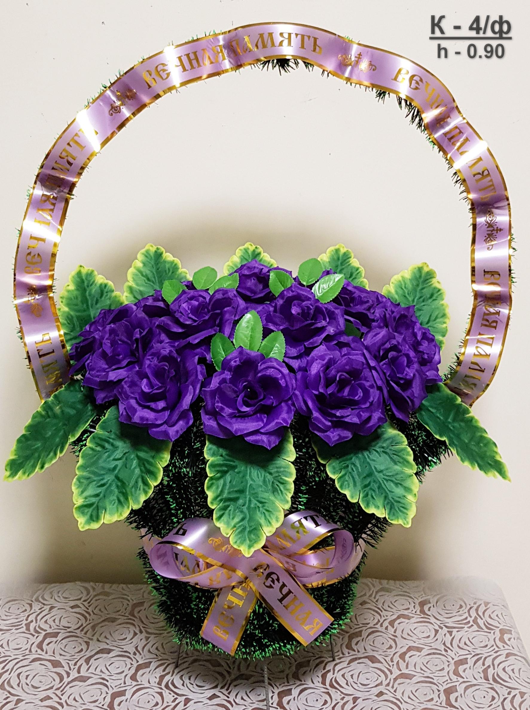 К4 фиолет